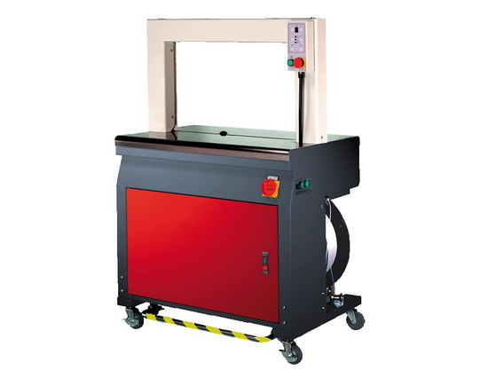 HIGH SPEED NARROW STRAP AUTOMATIC STRAPPING MACHINE
